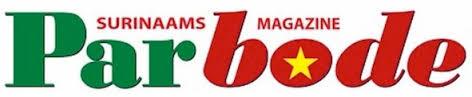 parbode-logo